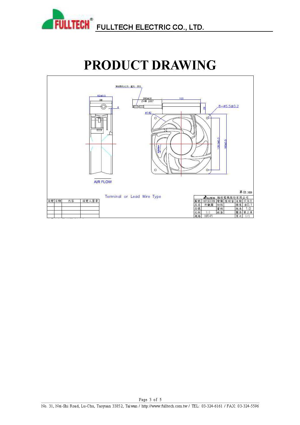 UF16FC23BTH-P1 Data sheet_페이지_3.jpg