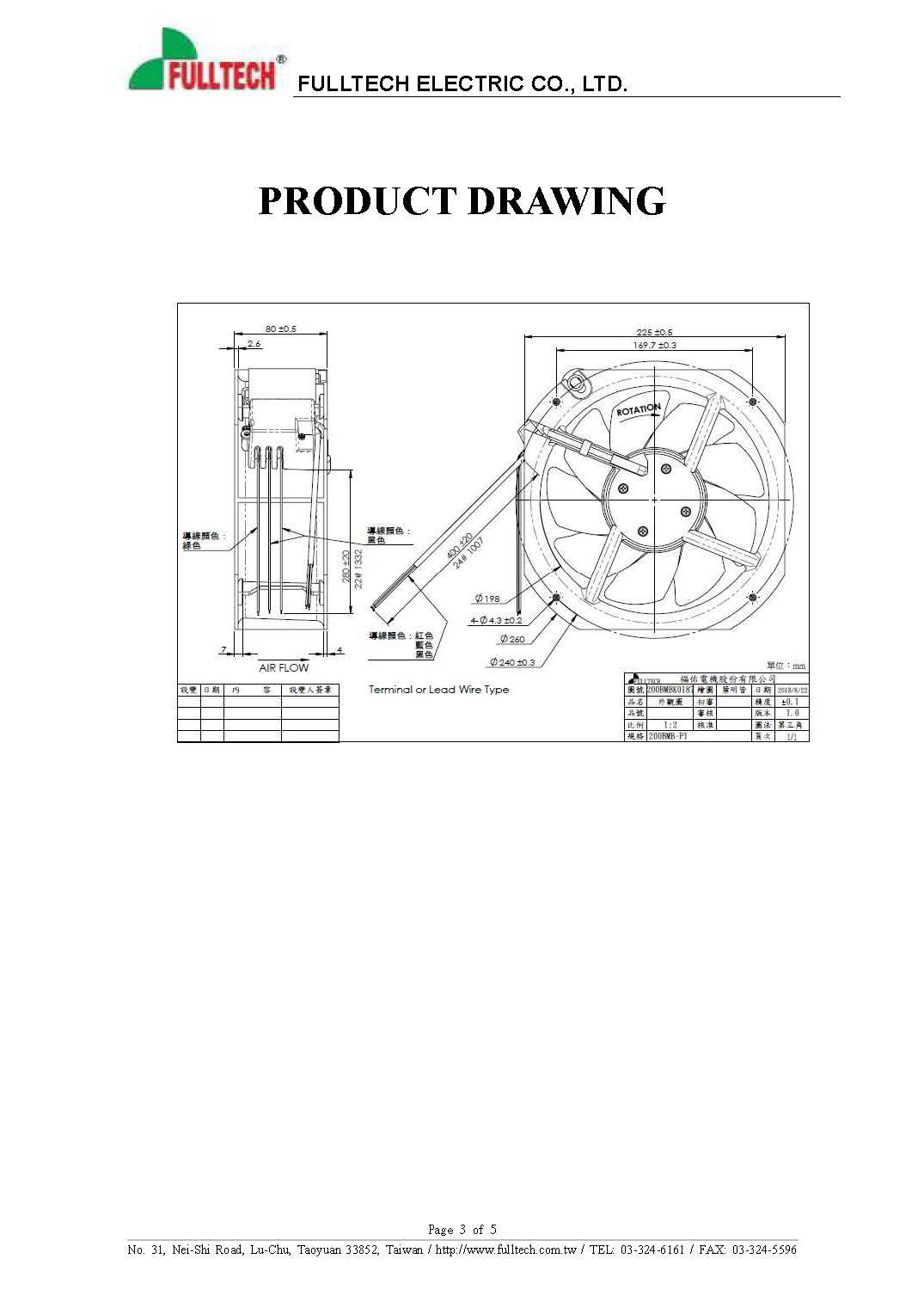 UF200BMB23H1C2A-P1 Data sheet_페이지_3.jpg